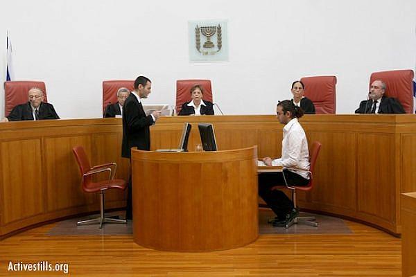 Panel of the Israeli Supreme Court (file photo, Activestills.org)
