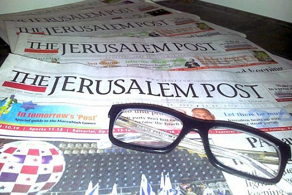 'The Jerusalem Post' (Photo: +972)