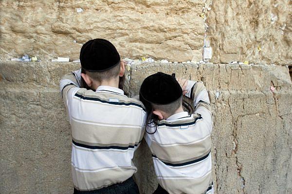 Haredi kids (Credit: Shutterstock)