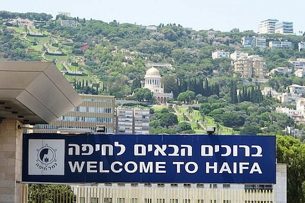 Sign welcomes visitors to Haifa in Hebrew and English only, despite the city's significant Palestinian Arab population. (Photo: Hanay/CC)