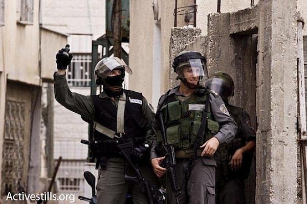 File photo of Israeli border policemen in East Jerusalem (Acitivestills.org)