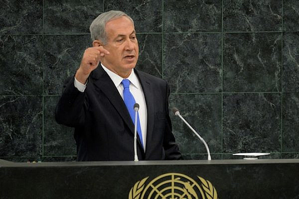 Prime Minister Benjamin Netanyahu during UN General Assembly speech, October 1, 2013. (Photo: Kobi Gideon / GPO)