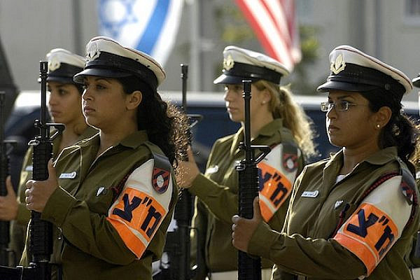 Israeli military police [illustrative]. (Photo: Cherie A. Thurlby / U.S. Department of Defense)