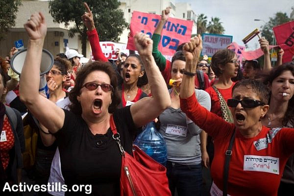 Social workers' strike for better working conditions in 2011 (Oren Ziv / Activestills)