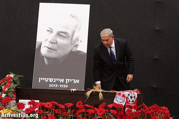 Prime Minister Benjamin Netanyahu speaks at Arik Einstein's memorial service, held in Rabin Square, Tel Aviv. (photo: Activestills)