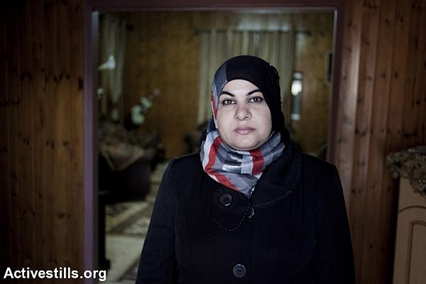 Jawahir Nassar, mother of five, married since 1996, Jatt. (Shiraz Grinbaum/Activestills.org)