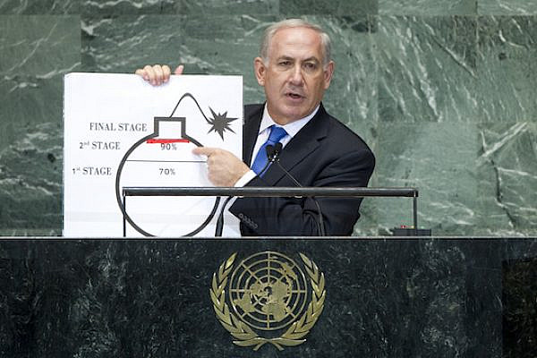 Prime Minister Netanyahu presents the UN General Assembly with a cartoon-bomb illustration of Iran's nuclear breakout capability. (Photo: UN Photo/J Carrier)