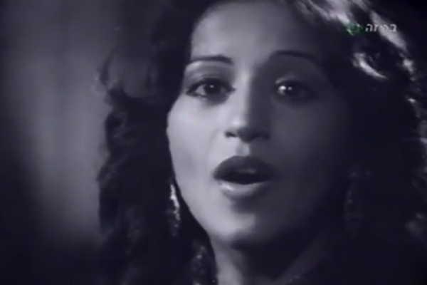 Ofra Haza. (YouTube screenshot)