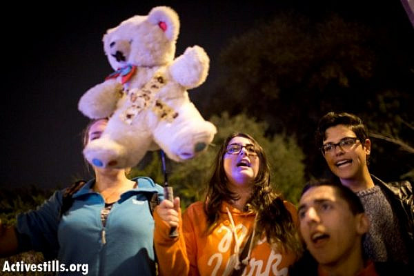 High school students against political silencing of teachers (Oren Ziv / Activestills)