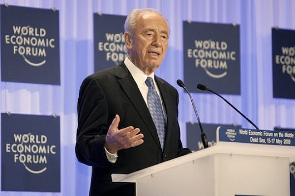 President Shimon Peres speaks during the World Economic Forum on the Middle East at the Dead Sea in Jordan, May 17, 2009. (Photo by Nader Daoud/World Economic Forum)