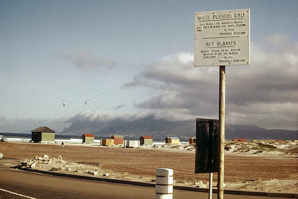 Apartheid in the Republic of South Africa. A beach for Whites only near the integrated fishing village of Kalk Bay, not far from Capetown. January 1, 1970. (UN Photo/KM)