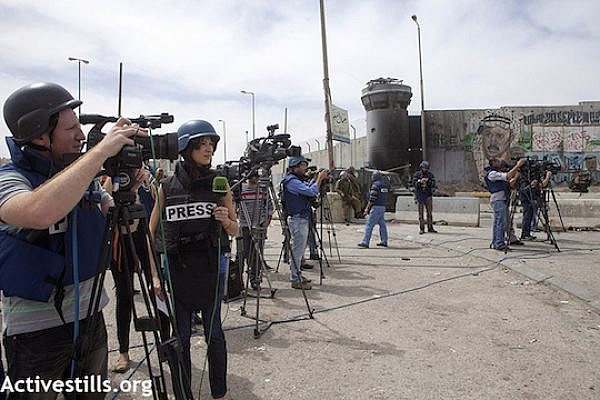Illustrative photo of journalists at a demonstration at Qalandia. (Photo by Anne Paq/Activestills.org)