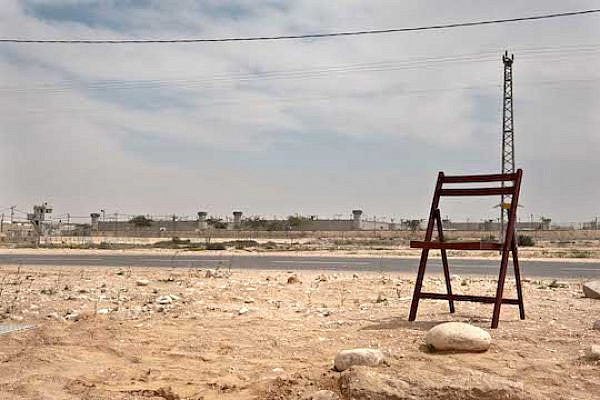 Empty chair at Holot (Photo by Karen Zack)