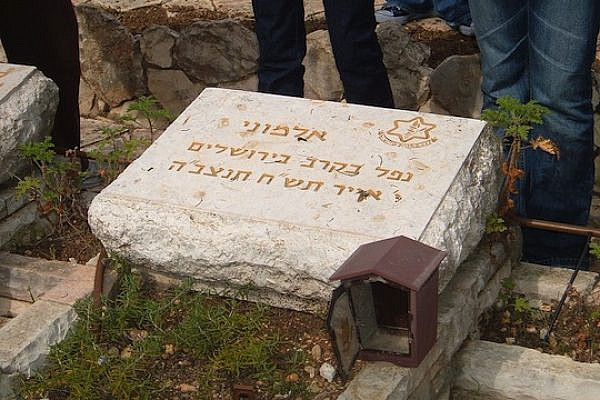 A grave in Mt. Herzl military belonging to an anonymous IDF soldier. (photo: Segal)