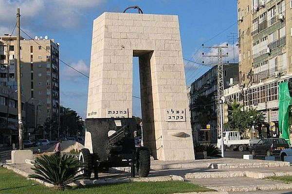 'Defenders' Square on the Bat Yam-Jaffa border (Photo by Bukoved/CC)