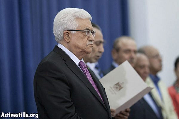 Palestinian President Mahmoud Abbas at the swearing in ceremony for the new unity government, Ramallah, June 2, 2014. (Photo: Mustafa Bader/Activestills.org)