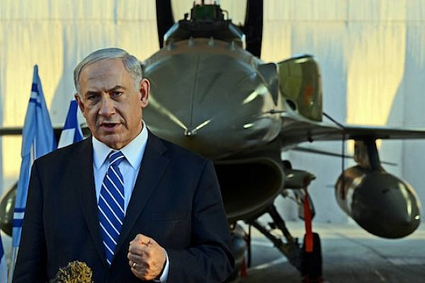Prime Minister Benjamin Netanyahu at the Israeli Air Force Pilots' Course Graduation Ceremony. (photo: Haim Zach / GPO)