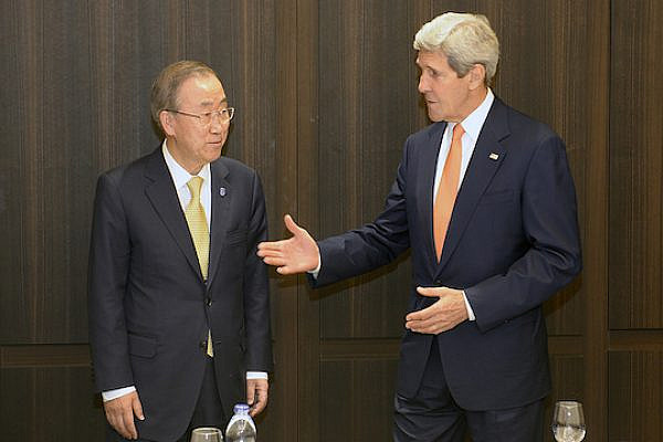UN Secretary-General Ban Ki-moon meets with U.S. Secretary of State John Kerry in Jerusalem on Wednesday, July 23, 2014. (photo: U.S. Embassy)