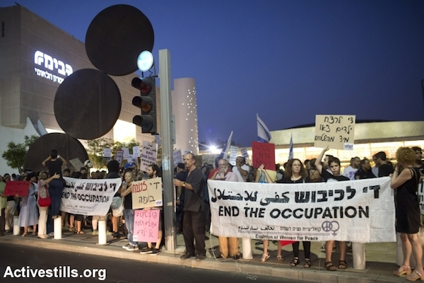 Left-wing activists during a protest in central Tel Aviv against the Israeli attack on Gaza, July 12, 2014. The protest ended with right-wing nationalists attacking a small group of left-wing activists with little police interference. (Photo by Oren Ziv/Activestills.org)