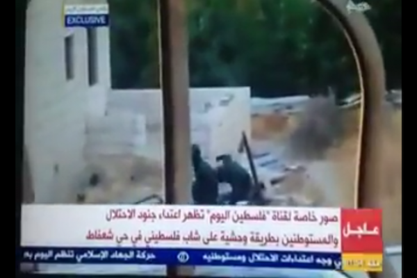 """A video released by """"Palestine Today"""" shows two undercover Israeli policeman from special units kicking and beating a Palestinian. (YouTube screenshot)"""