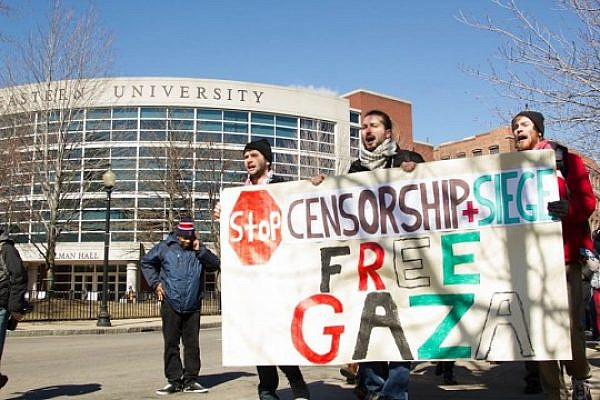 Students for Justice in Palestine activists at Boston's Northeastern University protest the school's decision to suspend SJP for one academic year, March 2014 (photo: Northeastern SJP)
