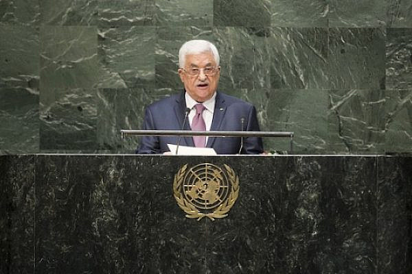 Palestinian President Mahmoud Abbas addresses the UNGA during the general debate, September 26, 2014. (UN Photo/Amanda Voisard)