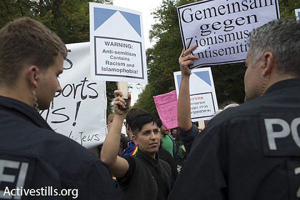 Demonstration against anti-Semitism and all racism in Berlin, September 14, 2014. (Oren Ziv/Activestills.org)