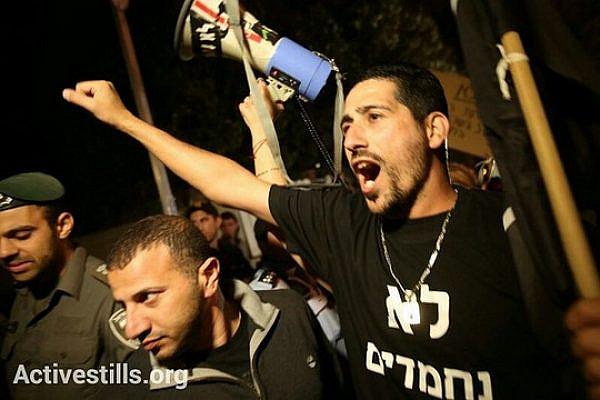 Mizrahi activists protest outside Finance Minister Yair Lapid's house, north Tel Aviv. (photo: Yotam Ronen/Activestills.org)