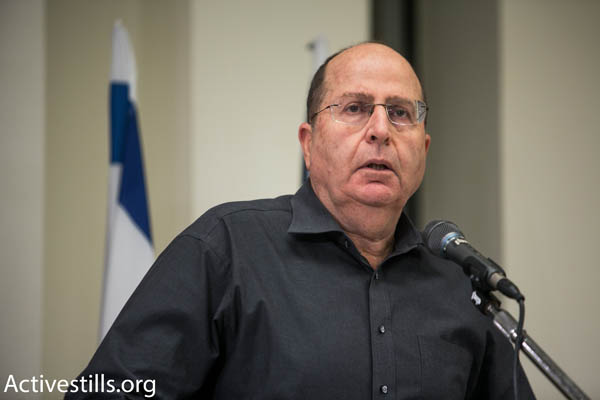 Defense Minister Moshe Ya'alon (Photo by Activestills.org)