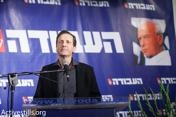 Labor chairman Isaac Herzog (Photo by Activestills.org)