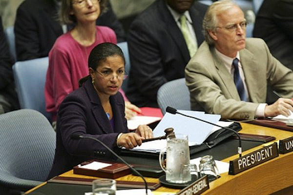U.S. Ambassador to the United Nations Susan Rice. (UN Photo/JC McIlwaine)