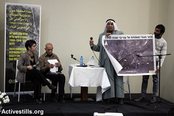 Negev Bedouin speak during Zochrot's Public Truth Commission about the expulsion of the Bedouin residents of the Negev during the 1948 war, Be'er Sheva, December 10, 2014. (photo: Ahmad al-Bazz)