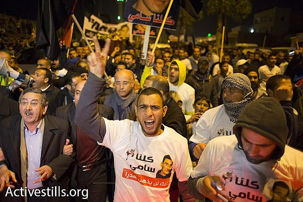Hundreds hold a funeral for Sami Ja'ar in the streets of Rahat. Ja'ar was shot by police officers last week during an operation in the city. (photo: Oren Ziv/Activestills.org)