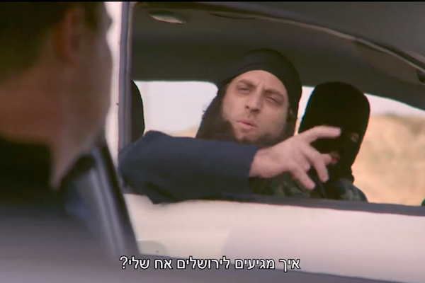 Screenshot from the latest Likud campaign video.
