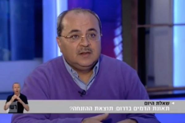 MK Ahmad Tibi on Channel 2's 'Kidon and Ben-Simon' (Screenshot)