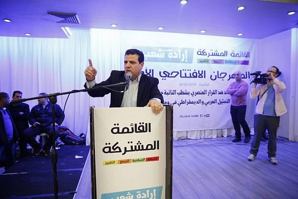 Joint List head Ayman Odeh speaks at the List's Arabic launch event, Nazareth. (Photo courtesy of the Joint List)