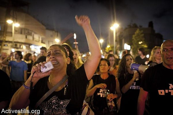 Israelis march during a protest calling for social justice, Hatikva neighborhood, south Tel Aviv, June 14, 2012. (photo: Activestills.org)