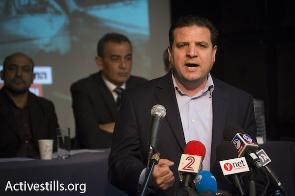 Hadash chairman Ayman Odeh at a press conference, February 11, 2015. (Photo by Activestills.org)