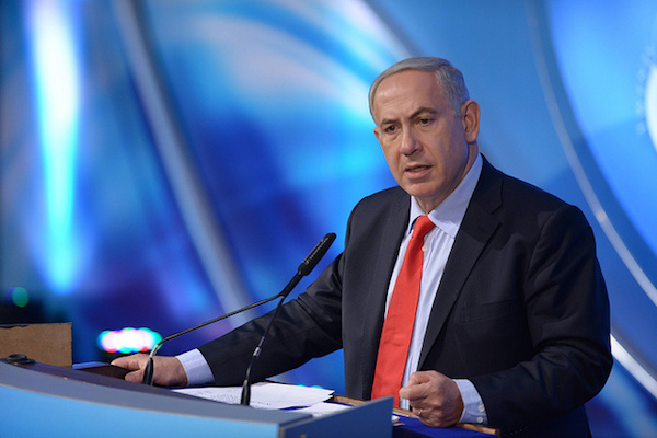 Prime Minister Benjamin Netanyahu speaks at Bar-Ilan University. (Photo Amos Ben Gershom/GPO)
