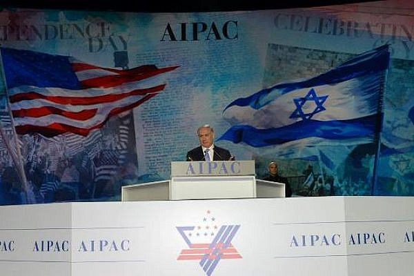 Prime Minister Benjamin Netanyahu speaking at the AIPAC Policy Conference in Washington DC, US, March 2 2015 (Amos Ben Gershom/ GPO)