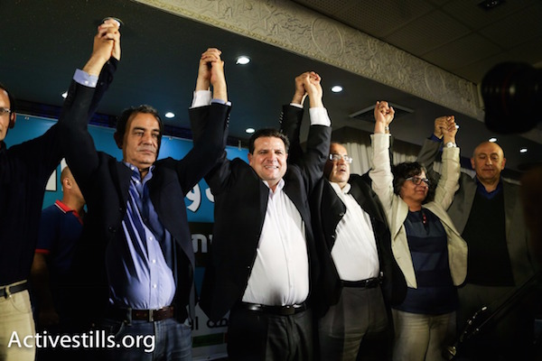Joint List MKs celebrate on election night, Nazareth, March 17, 2015. (Akron Darwishi/Activestills.org)