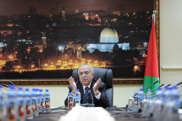 File photo of former Palestinian Prime Minister Salam Fayyad, cropped (By Mazur/catholicchurch.org.uk)