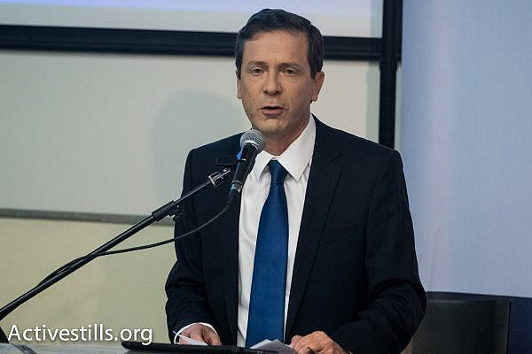 Labor MK Isaac Herzog. (photo: Activestills.org)