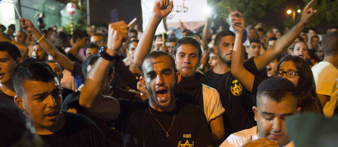Protest against a Jewish Arab Wedding, Rishon Letzion, Israel, August 17, 2014. (Activestills.org)