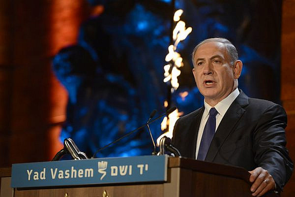 Prime Minister Netanyahu speaks at Yad Vashem during the Holocaust Memorial Day Ceremony, April 15, 2016. (photo: Haim Zach/GPO)