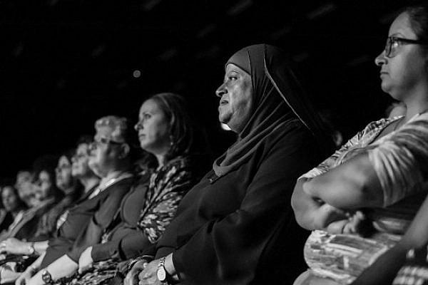 The alternative, joint Israeli-Palestinian Memorial Day ceremony, 2014. (Photo by Dan Haimovich)