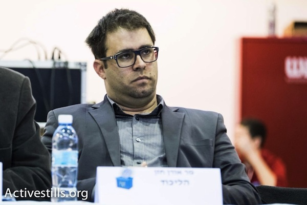 Deputy Speaker of the Knesset Oren Hazan. (photo: Activestills.org)