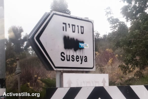 A road sign for the Israeli settlement of Susya has had the Arabic defaced with spray paint, West Bank, April 6, 2011. (photo: Ryan Rodrick Beiler/Activestills.org)
