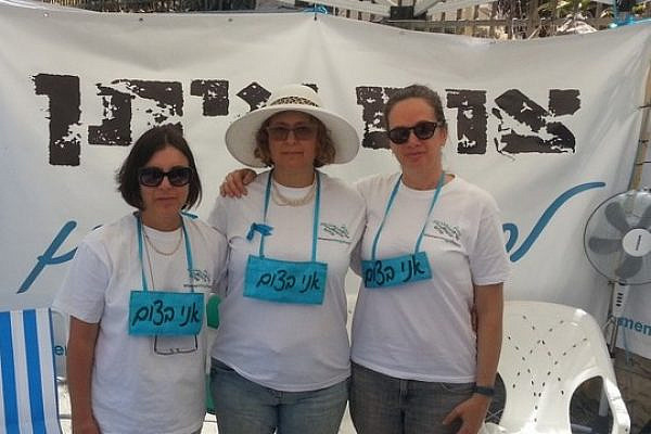 """Women fasting in the """"Women Wage Peace"""" tent outside the Prime Minister's Office in Jerusalem. The signs around their necks read: """"I'm fasting."""" (Photo by Shoshana London Sapir)"""