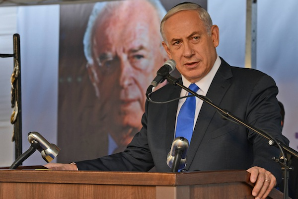 Prime Minister Benjamin Netanyahu at Annual Memorial Ceremony for Yitzhak Rabin, Jerusalem, October 26, 2015. (Haim Zach/GPO)
